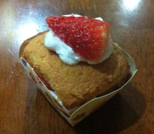 VSC cupcake